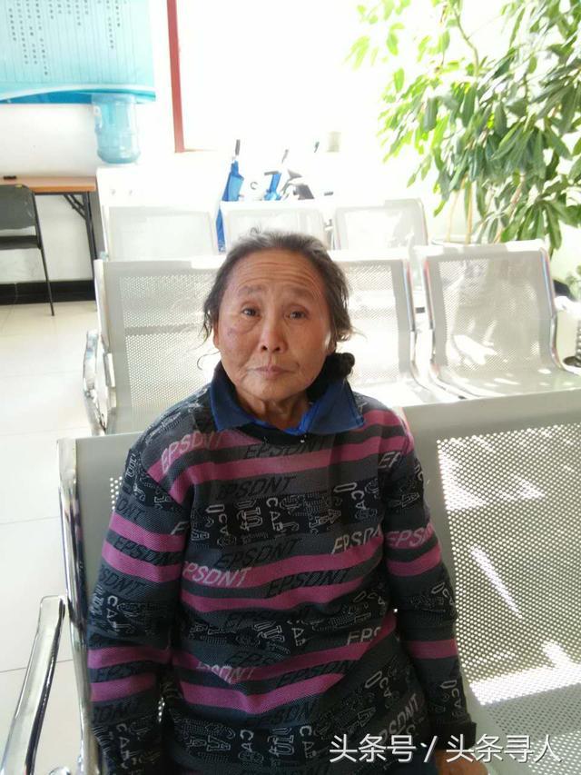 寻香山湛上人,急寻家属:安徽桐城六旬老太在北京香山被救助,自称叫鲍喜某