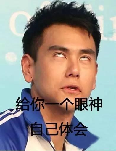 邓超签名照,尴尬了!邓超苏州拍戏被认成彭于晏 赠签名还写错字……