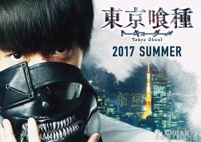 厦门漫乐日语,为什么现在的日剧总是来自漫改或者翻拍?