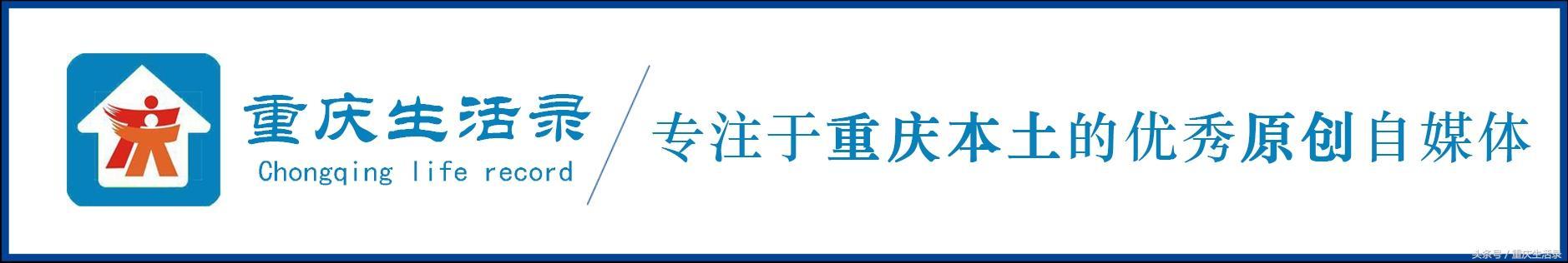 重庆影如画,重庆主城周边藏有一处美如画卷的景色,离大学城不到15公里