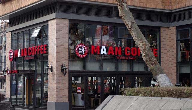 漫月珠宝,漫咖啡汉口首店在武汉天地开业 武昌已有四家店
