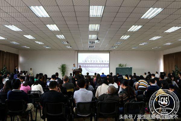张承明,云南师范大学文理学院举办2017年青年教师教学技能竞赛