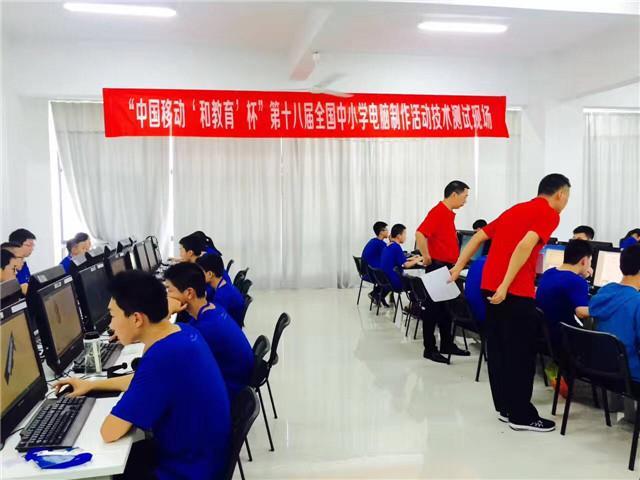 南通电脑,南通市如东县古坳初中选手喜获2017全国中小学电脑制作比赛一等奖
