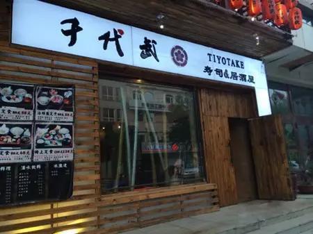哈尔滨漫咖啡团购,哈尔滨开发区那些文艺范十足的高大上馆子