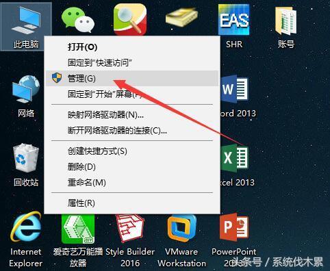 蓝牙鼠标连不上电脑,关于Mac装双系统Windows情况下,蓝牙鼠标失灵的解决办法