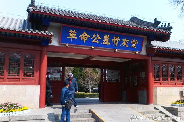 河北华龙皇家陵园,一个小护士死后,却葬在八宝山革命公墓,只因她生前曾嫁给一牛人