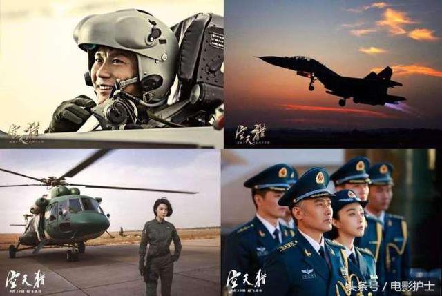 空天猎相关股票,上映18天票房仅51万,李晨《空天猎》比起《战狼2》差几个档次?