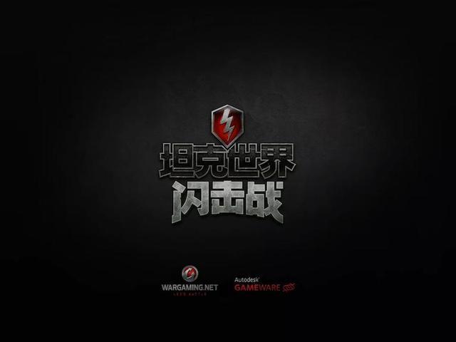 自由之战电脑版,《自由之战2》12月21日全平台首发,女性细分领域迎来多款新游!