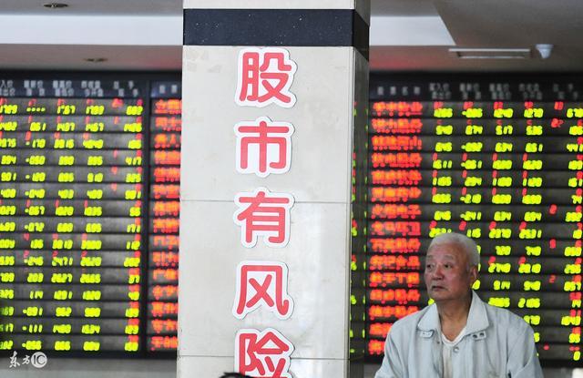 300166 股票,东方国信(300166)大幅拉升,现涨3.92%