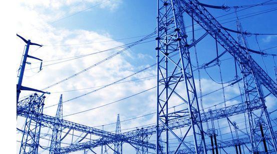 办理电力工程资质流程