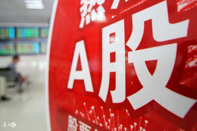 300769股吧东方财富网,快讯:新疆天业(600075)大幅拉升,现涨3.73%