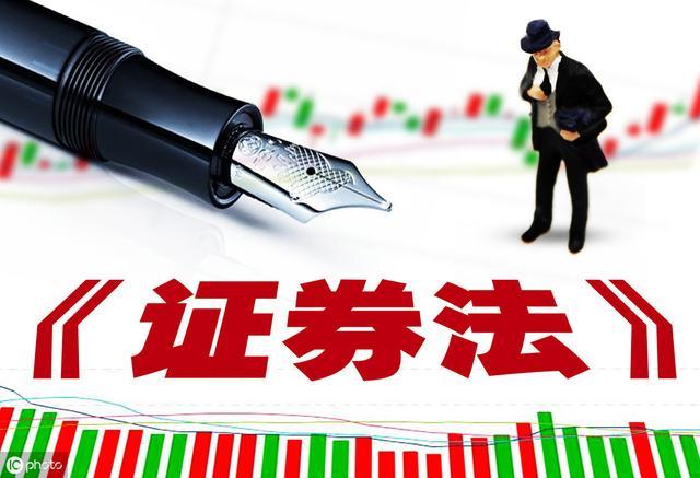 证券公司开户要钱吗如何开户