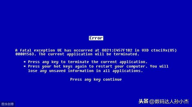 电脑一直蓝屏重启,电脑总是蓝屏?这是我见过较全面细致的解决方法,不是之一