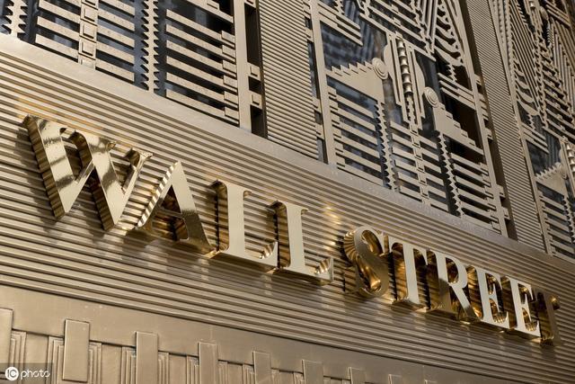 金融帝国2 股市不败,从边缘股票市场到全球金融帝国:美国资本市场的博弈游戏