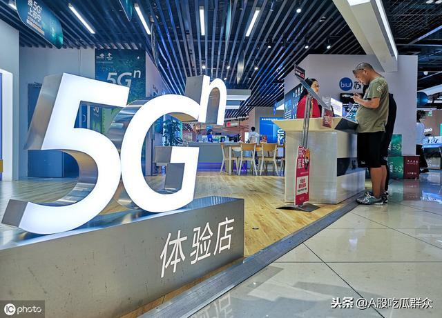 深圳上海股票,上海本地股之5G、芯片集成电路概念股一览,关注绩优股可逢低建仓