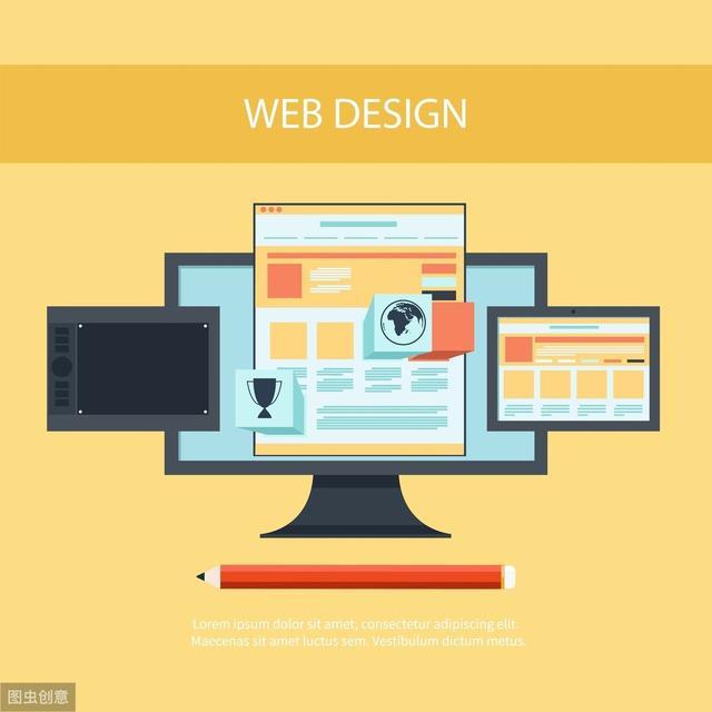 怎样才能把网站优化到首页?