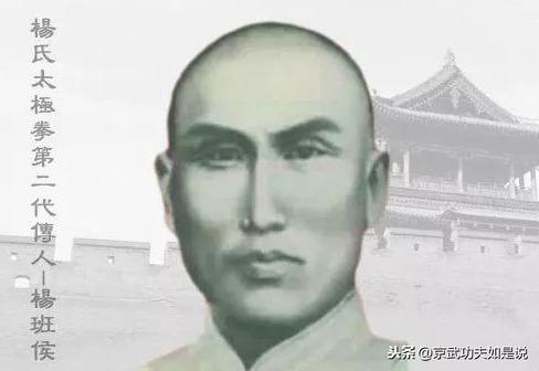 太极诀漫画34,杨班侯嫡传太极拳九要诀(收藏版)