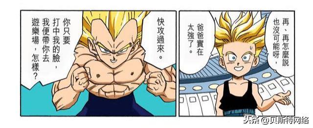 全彩同人漫画啊,「七龙珠全彩」漫画第429篇:渐近的天下第一比武大会