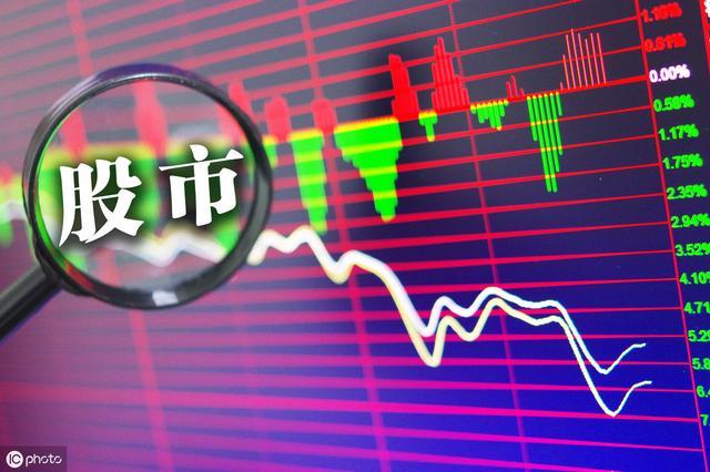 新韭菜需要知道的股票开户流程