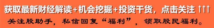 深圳市海瑞康原始股,收藏!最全深圳概念股大盘点!(解读+名单)