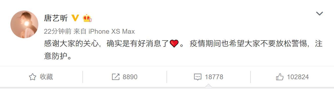 唐艺昕官宣怀孕,张若昀的回复却引热议,与罗晋冯绍峰反差大?