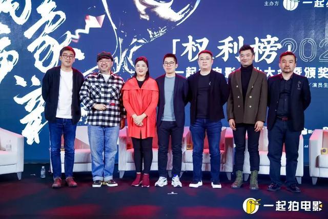 影迪論壇,一起拍電影權利榜「萬象庚新」行業大會電影論壇實錄