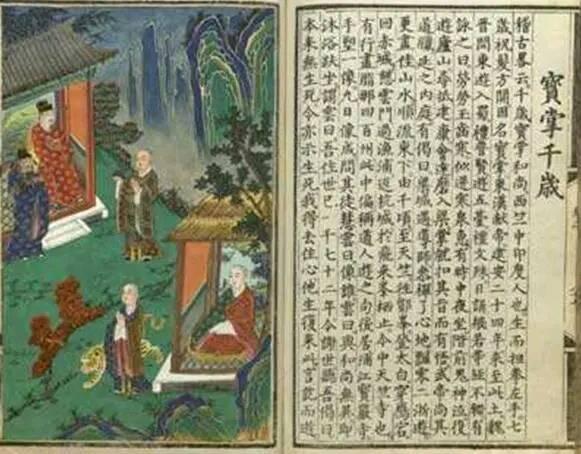 活了1072岁,此人经历7个朝代,活了1072岁,临终前7天说出遗言,来世生在中国