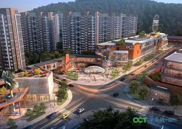 人民币「优质股权」温州华侨城投资发展有限公司51%股权及相关债权图
