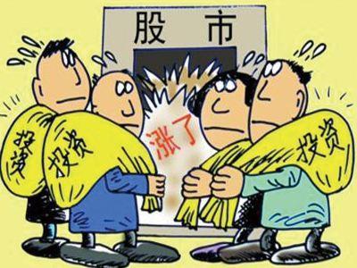 中国股市最牛的人:炒股牢记这十条