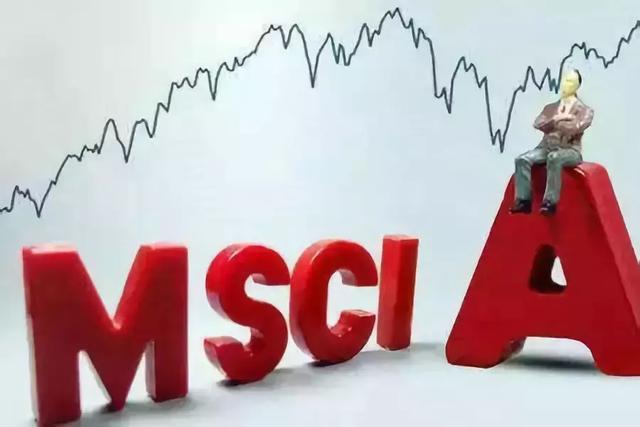 台湾股市加入msci的走势图,明日正式纳入MSCI指数,A股将发生哪些变化?