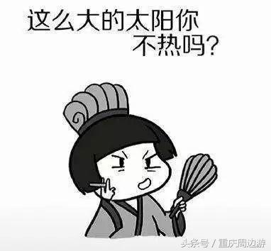佛影峡时间,收藏!重庆最新最全漂流攻略,玩水躲太阳,还不来get?