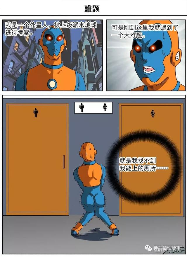 最惊悚漫画图片,十八篇细思极恐漫画,你能看懂几篇?