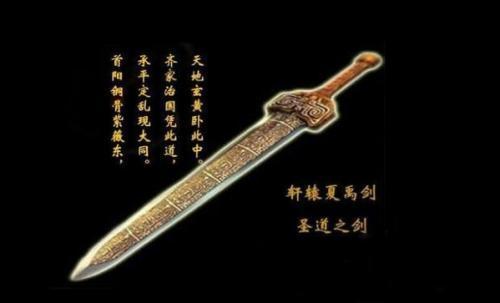 影裂長劍,中國十大名劍排行榜
