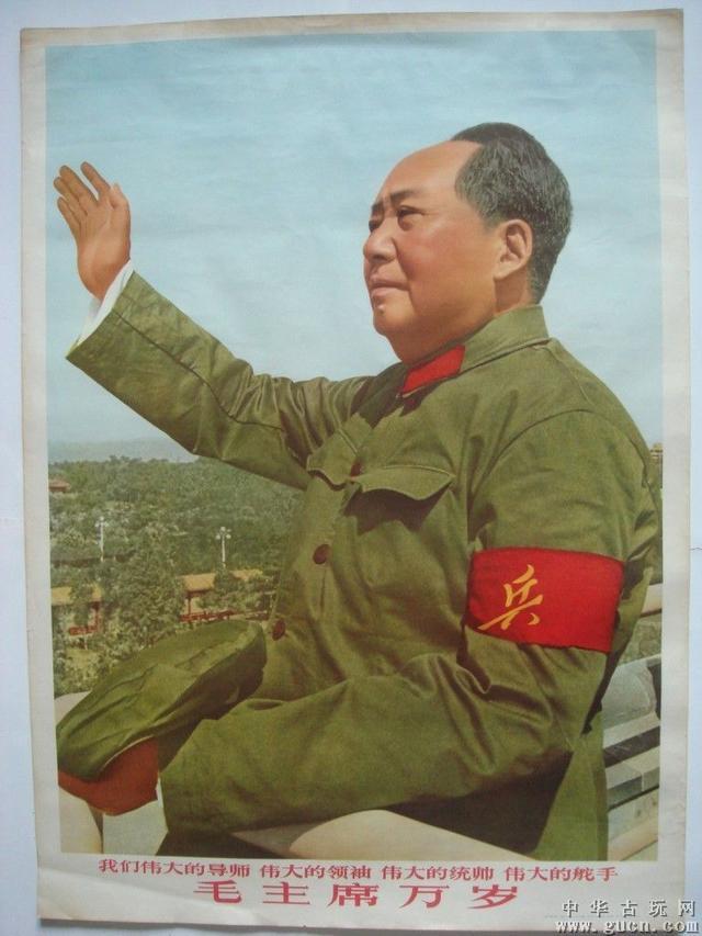 西江月·井冈山,毛主席诗词精选,西江月井冈山,伟大的领袖伟大的统帅