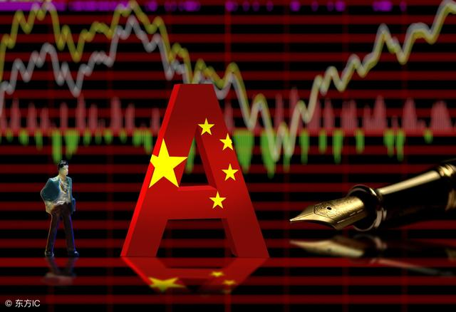 质押股票算资产,持股质押是什么意思?质押股票有何影响?