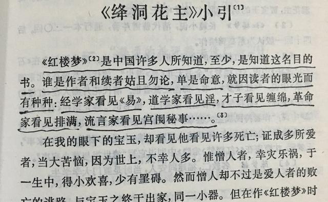 滁州西涧,韦应物的代表作《滁州西涧》只是一首写景诗吗?
