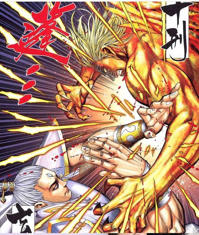 封神纪二在线漫画,《封神纪》神域之战的精彩解说与剖析