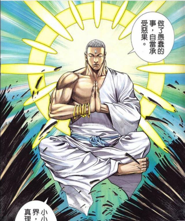 封神纪3漫画9comic,《封神纪》详细解说神族的奇葩大神-真禅圣王