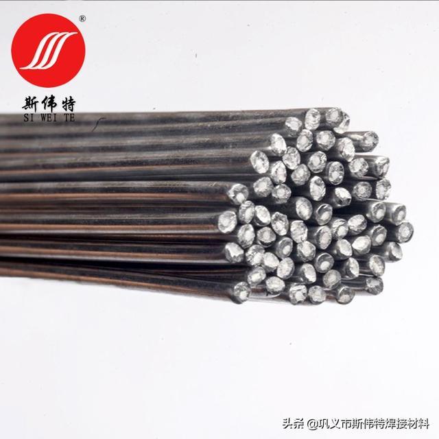 """多股复合焊丝,铜铝药芯焊丝,一种""""神奇""""的焊丝"""