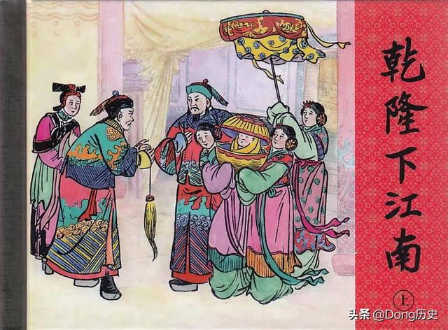 """乾隆下江南酒价格表,乾隆为何偏爱""""下江南""""?"""