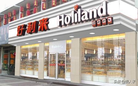 中国烘焙甜点品牌排行,好利来荣登榜首,幸福西饼仅第四