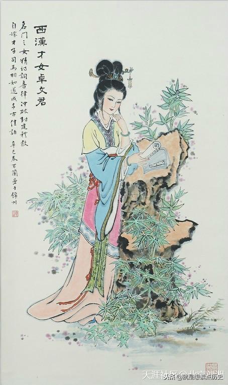 长门赋,看了司马相如和卓文君爱情,才明白他为什么给陈阿娇写《长门赋》