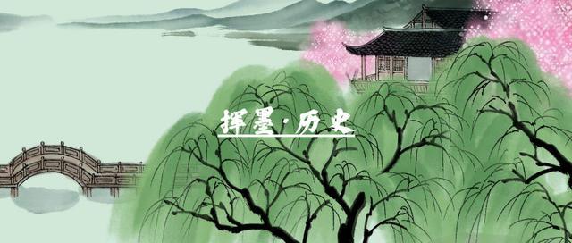 贺知章,清谈风流贺知章:年少成名,是浙江首位状元,也是最长寿的诗人