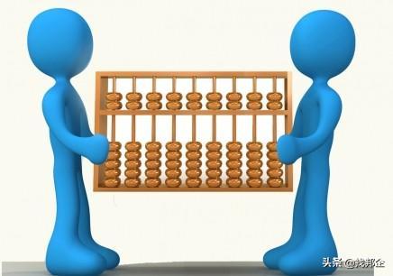 找邦企小编分享:小企业报税做账的流程