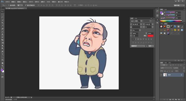 會聲會影x2教程視頻,會聲會影教程 如何制作手繪效果視頻