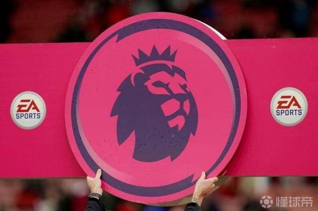 官方:英超不会在6月30日截止,仍希望完成本赛季