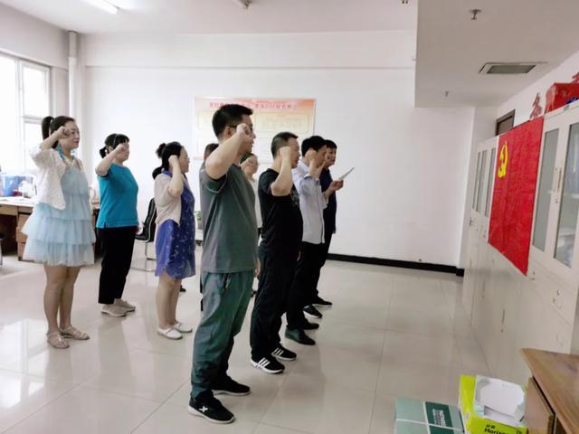 禹州市文化广电和旅游局开展纪念中国共产党建党99周年主题活动!