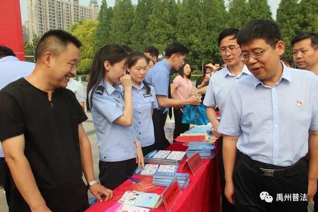 禹州市司法局积极参加全市平安创建集中宣传活动