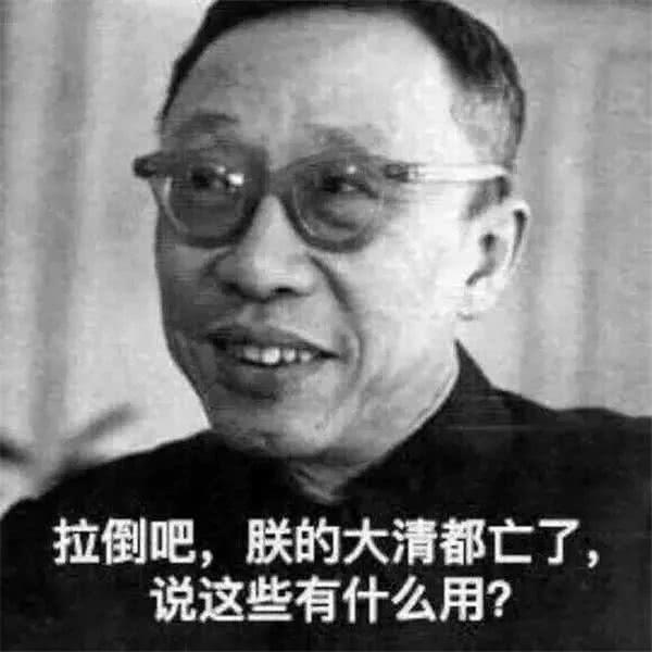 解放后清朝皇族去哪了,清朝皇室后裔现在都干嘛去了?有的当歌星,有的做网红!