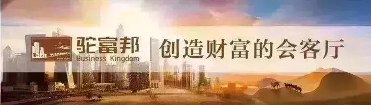 香影女装专卖,郑州火车站商圈30年,那些大名鼎鼎的品牌去哪里了?